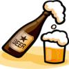 会社の飲み会は残業代は出るか?という以前に会社の飲み会とかなくていい。