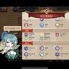 【elona mobile β】周回おすすめ固定ネフィア