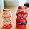 《ヤクルト1000》飲み始めてから半年たちました