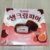 韓国人気お菓子  3選  口コミ