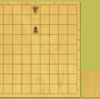 最近、詰将棋にハマってる