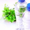長期保存できる水とできない水の差は?自宅で保存水を作れる?