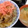1/18 1840日目 サラダ牛丼