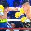 速報)比嘉大吾VSトマ・マソン WBC世界フライ級タイトルマッチ(10月22日) 比嘉が7RTKOで初防衛に成功。何と14連続KOです。