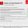 Adobe Acrobat Reader DC 19.012.20034