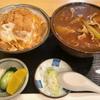 神田ランチ 2月は食欲爆発!💣 食べると危険。デカ盛り注意