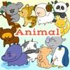 【英語でなんていう?】人気の動物52種類をあいうえお順で紹介!