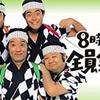 3月30日 志村けんさんのコロナウイルスによる肺炎での死亡を発表!