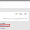 OpenShiftのCartridgeを利用してPHPMyAdminを使う