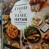 FOOD & TIME ISETAN 横浜駅南口 地下