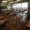 生徒の悪ふざけに教諭のビンタ制裁