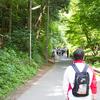高尾山に行ってきた