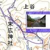 むかし城が築かれていた山に登ってみた 玖珠郡玖珠町の角埋山(つのむれやま)