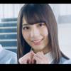 日向坂46デビュー曲「キュン」が流行しそうな伏線だらけ