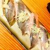 【札幌グルメ】花まるは回転寿司だけじゃない!?落ち着いた店内で旬なネタをいただく