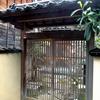 日本道中:金沢7 寺町界隈