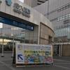 ジャパンフィッシングショー2018