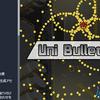 【Unity】弾幕シューティングのアルゴリズムを50種類以上使用できる「Uni Bullet Hell」紹介($27.00)