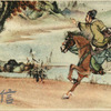 中国の歴史のお話し——蕭何、月下に韓信を追う