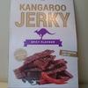 「カンガルーの肉」がオーストラリアのお土産
