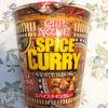【食レポ】カップヌードルスパイスチキンカレー味