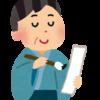 プレバト俳句シリーズ辛口夏井先生は最高で沖縄には琉球の歌=「琉歌」がある。