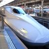 さ~て・・・・東京に戻りますか