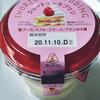 *アンデイコ* ショートケーキプリン 160円(税抜)