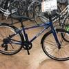 NEW! ジュニア用クロスバイク!