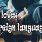 外国語大好きおじさんと語学の神様から学ぶ「最強の語学独学法」について