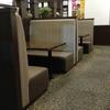 おすすめの喫茶店 BIRION COFFEE  ビリオン珈琲