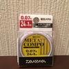 メタコンポ III 0.07