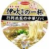 カップ麺24杯目 エースコック『一度は食べたい名店の味 伊吹監修の一杯 行列必至の中華ソバ』