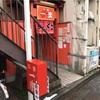 金沢市木倉町「一楽」でシンプルに旨いラーメンと餃子