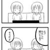 【4コマ】マカロン何味?
