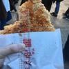 【浅草の新名物「炸鶏排(ザーチーパイ)」】「浅草安心や」は、台湾の屋台料理「鶏排(ジーパイ)」を東京で食べられるお店ですよ!(予約可)