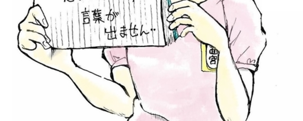 京アニ事件…本日、逮捕の報を聞いて(再掲)