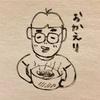 妊活〜採卵後の診察〜