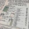 【新聞】年末恒例の「エコノミストが選ぶ 経済図書ベスト10」を日経新聞が発表