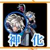 モーセ日記「追憶の書庫攻略!狙いのヒントは神化素材⁉️」2018/10/22 #モンスト