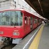 東岡崎まであさの電車さんぽ - 2018年7月17日