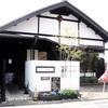 【居酒屋 豊橋市 二川】居酒屋 豊橋市二川でランチがおすすめの居酒屋3選‼︎