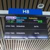 『2017年JGC修行☆その2』4月スリランカ旅行⑤ゴールデンラウンジとマレーシア航空ビジネスクラス搭乗記