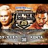 G1名古屋大会で流れが変わる!これからの注目ポイントをおさらい