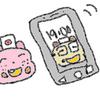 オーストラリアのスマホ事情①~日本での準備、SIM購入~