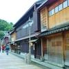 女性の初めての一人旅に金沢をおすすめする理由!グルメに観光に散策も