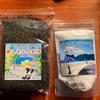 AIRの聖地で取れた塩 ゆめみ茶屋にて取り置き!