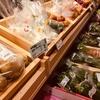 岡山県産の新鮮な野菜🥬🍆