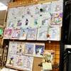 今日の横須賀店40