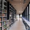 新宮市立図書館を訪れる